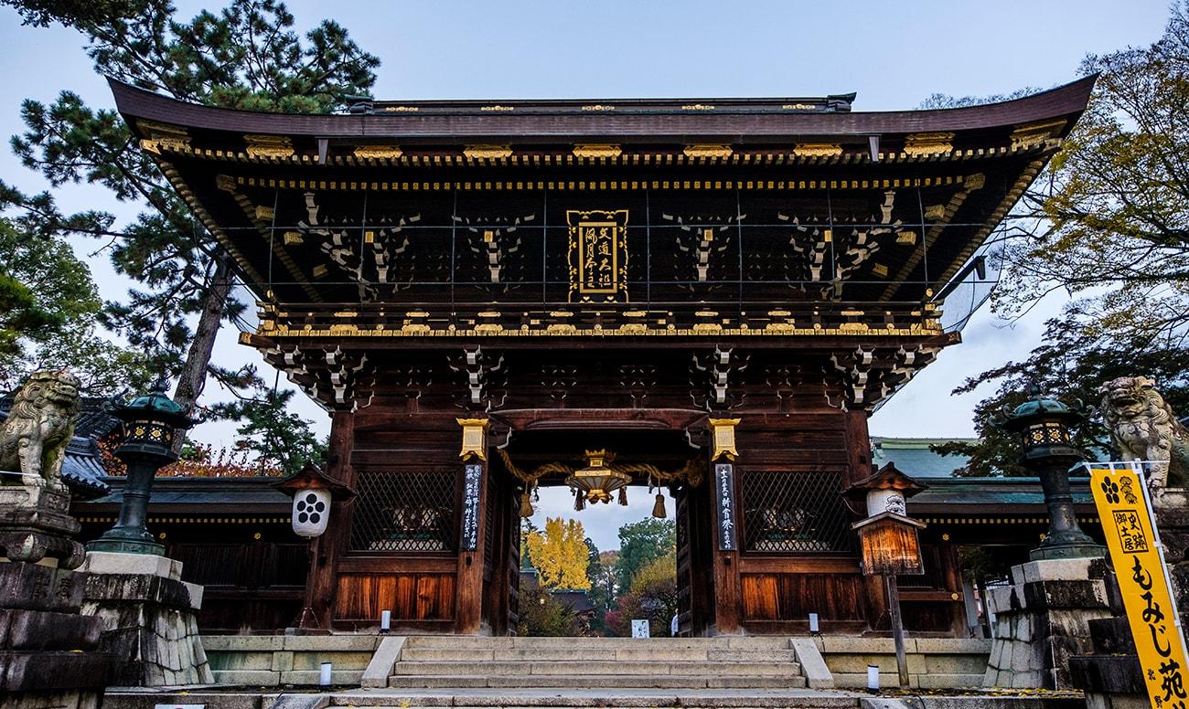 北野天満宮での挙式案内 | 神社指定プロデュース 京鐘