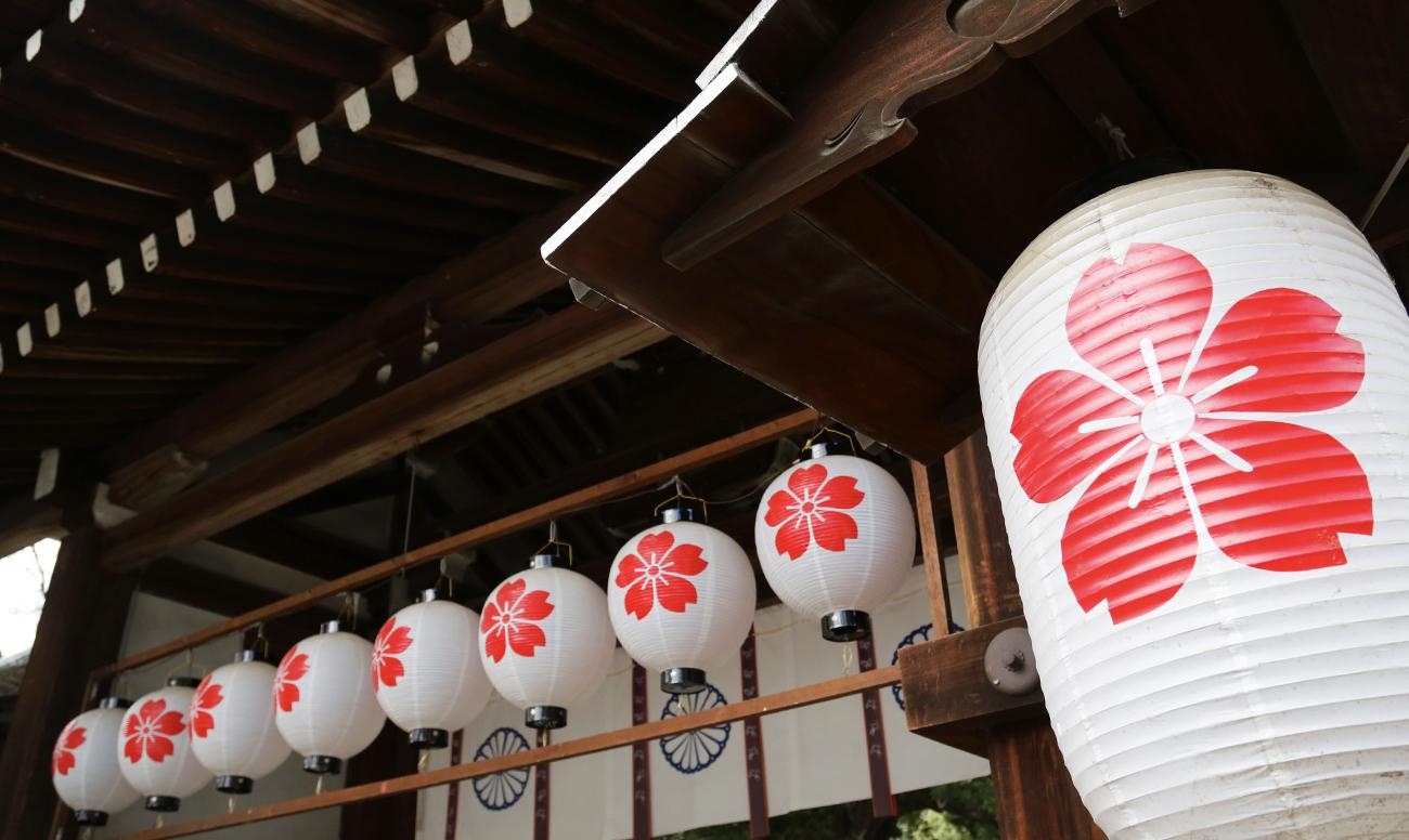 平野神社での挙式案内   神社結婚式プロデュース 京鐘