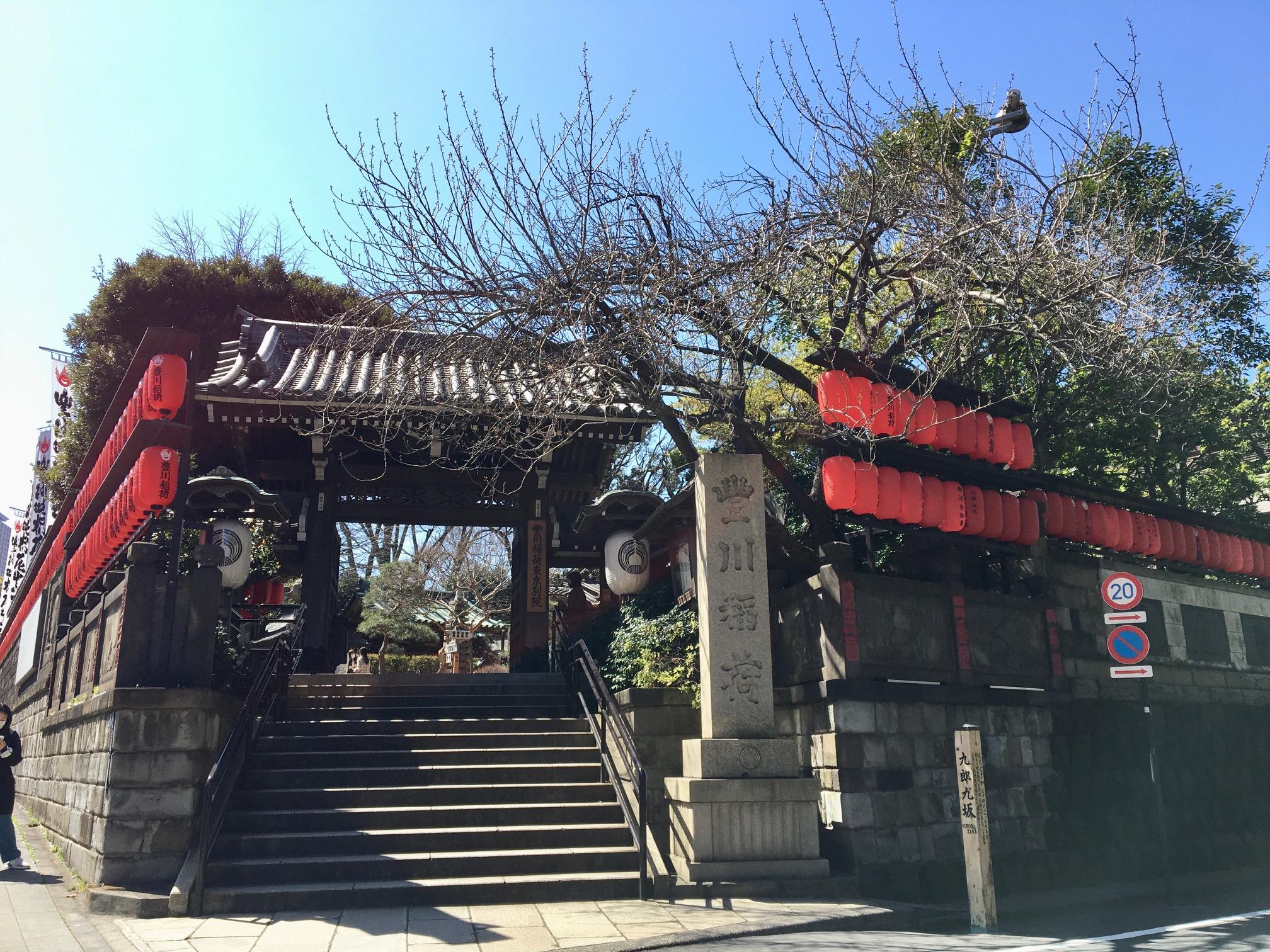 豊川稲荷東京別院【東京】