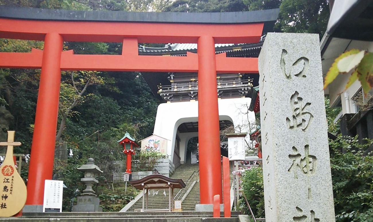 江島神社での挙式案内 | 神社結婚式プロデュース 京鐘