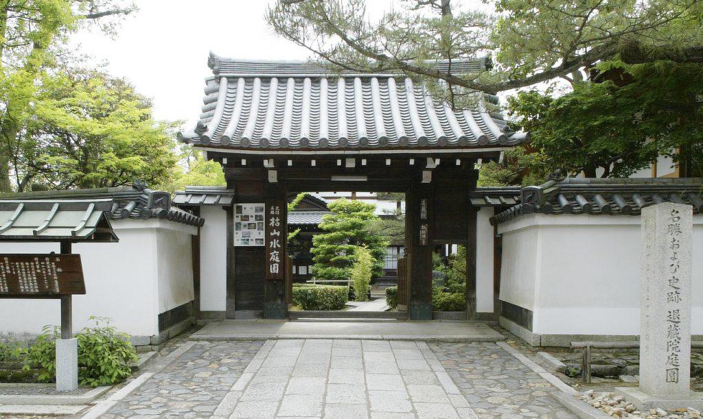 妙心寺退蔵院01