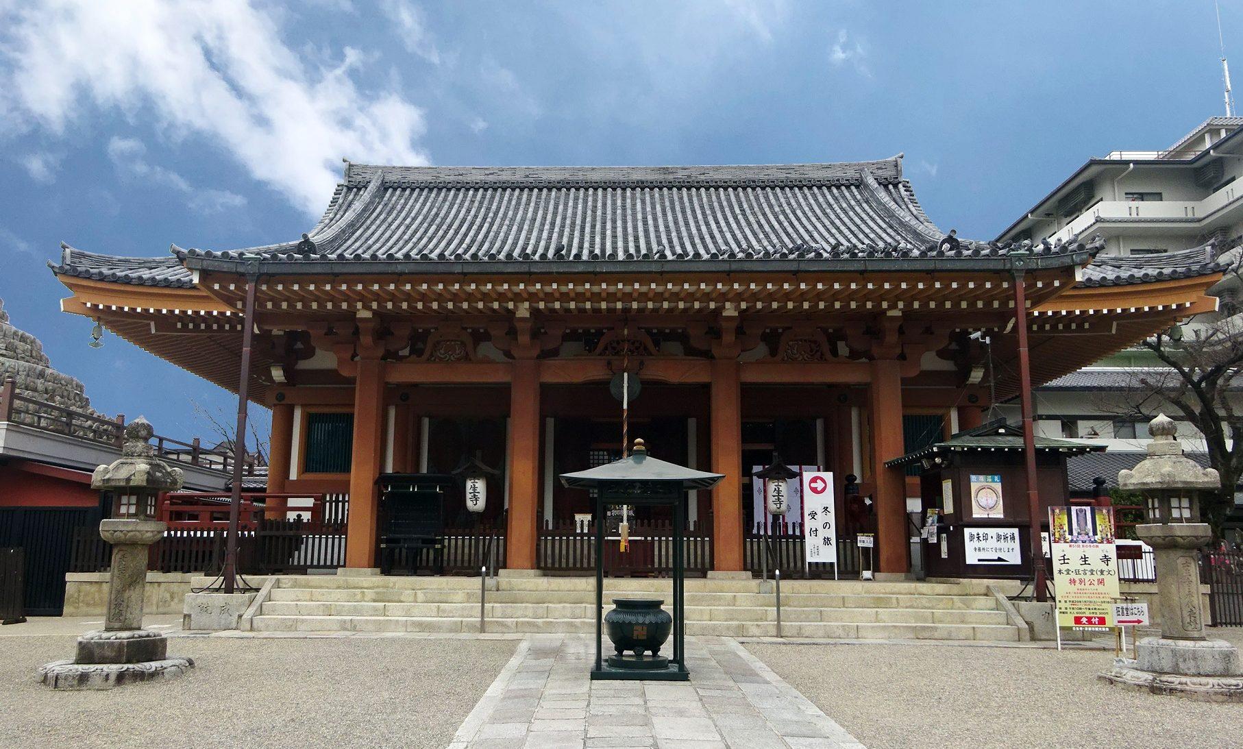 壬生寺での挙式案内   結婚式プロデュース 京鐘