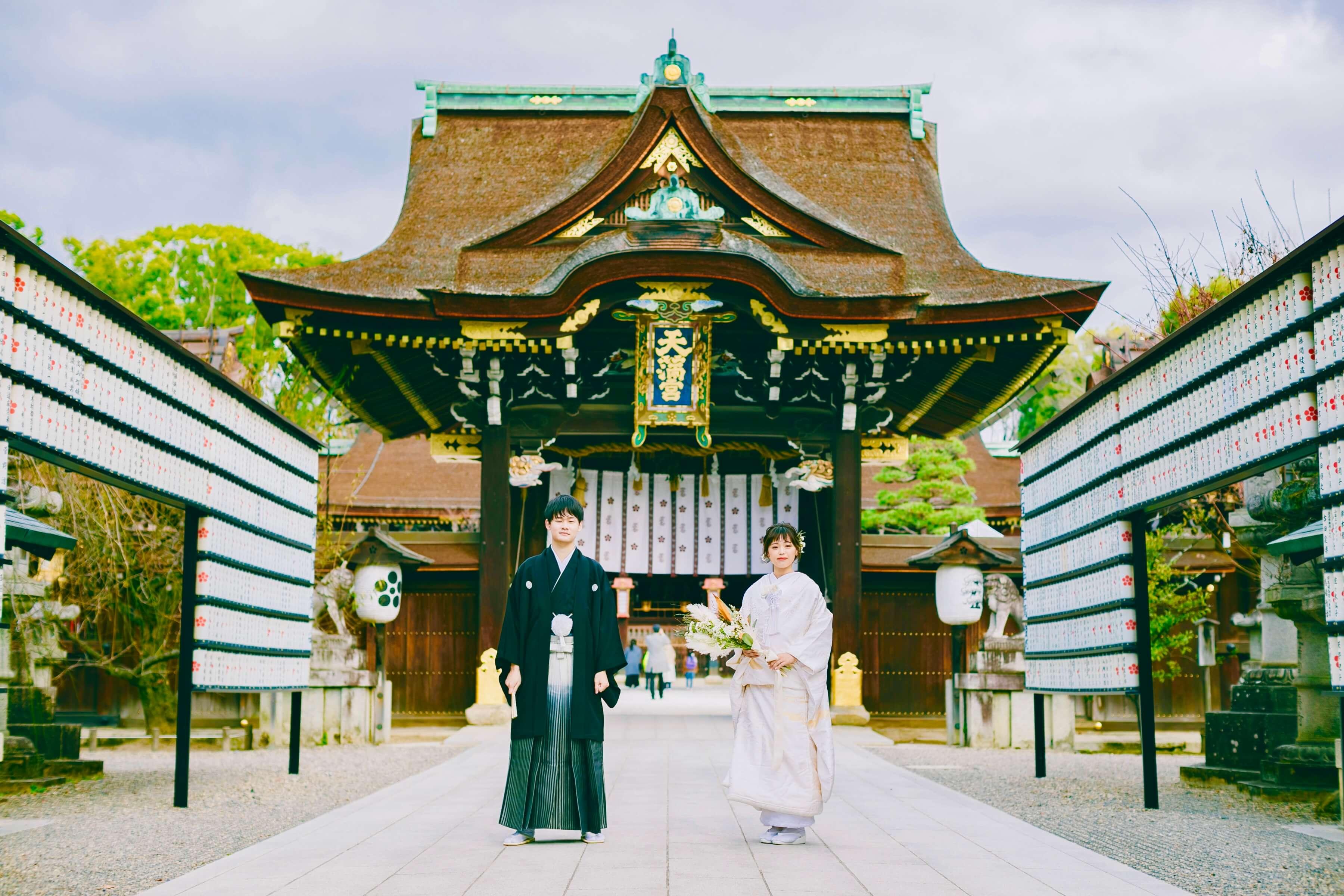 京都 北野天満宮(結婚奉告祭) ※2021年12月下旬迄